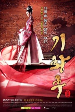 Empress Ki / Ki Hwanghoo