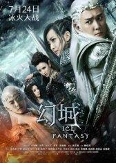 Huan Cheng / Ice Fantasy