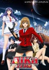 Aika Zero: Howaito naitsu OVA