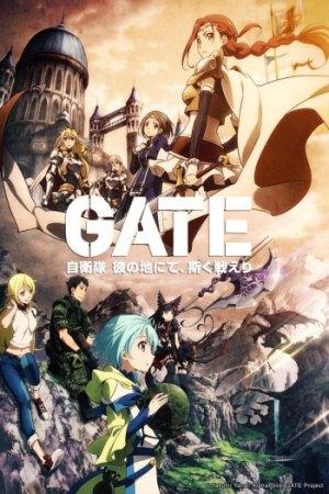 Gate: Jieitai Kanochi nite, Kaku Tatakaeri TV-1