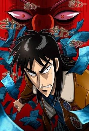 Gyakkyô burai Kaiji TV-1