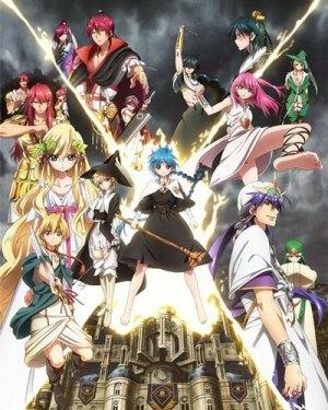 Magi 2: The Kingdom of Magic