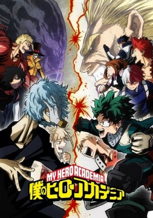 Boku no Hero Academia TV-3