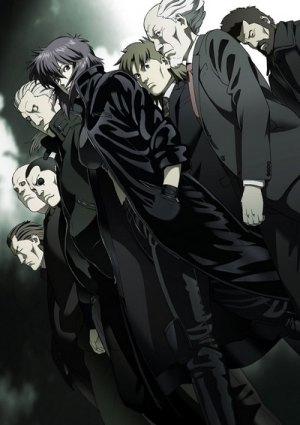 Kokaku Kidotai: Stand Alone Complex