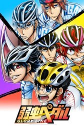 Yowamushi Pedal: Glory Line TV-4