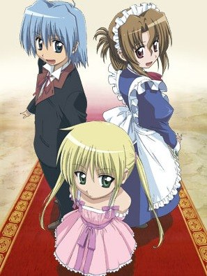 Hayate no gotoku! TV-1