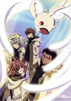 Tsubasa: Toukyou Bakuro / Tsubasa: Tokyo Revelations OVA-1