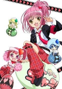 Shugo Chara! / Shugokyara! TV-1