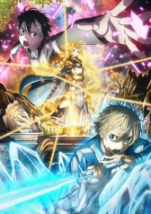 Sword Art Online: Alicization TV-3